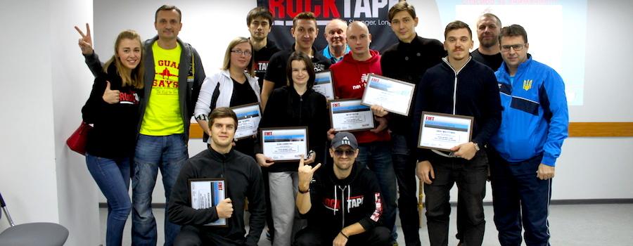 FMT 1 + FMT 2 в Киеве 28-29.11.2015