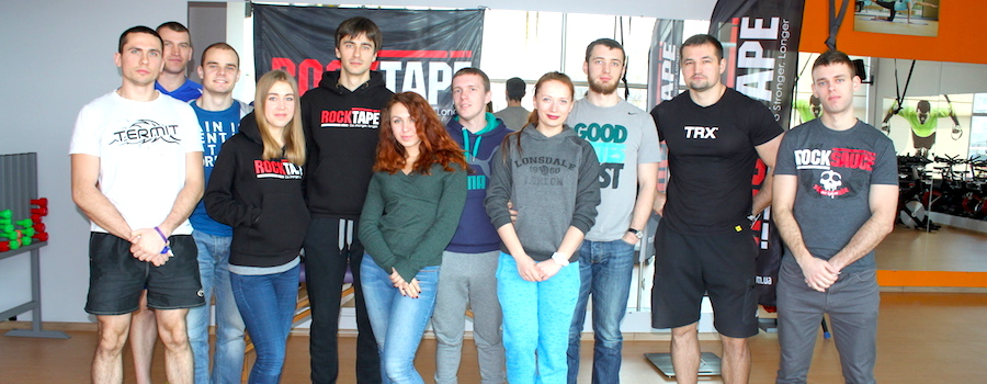 Мастер-класс RockTape в Днепропетровске (клуб F3)