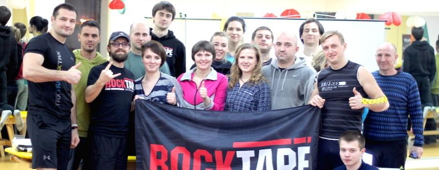 Семинар FMT 1+ FMT 2 в Харькове (Fortis)