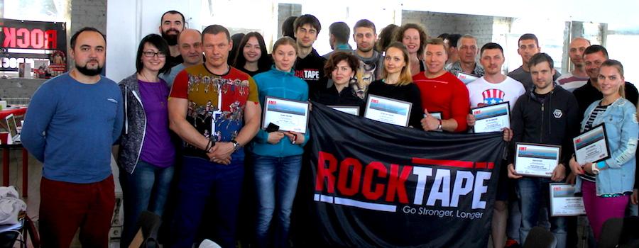 FMT 1 в Киеве 21 мая 2016