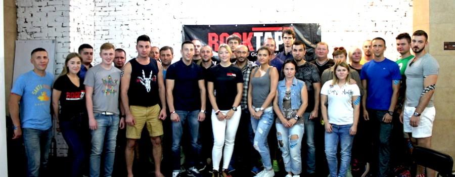 Семинар FMT 2 (Perfomance) в Киеве 11 сентября