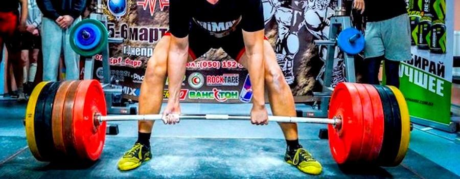 RockTape на GPF - Открытый Кубок Украины по жиму лежа и становой тяге.