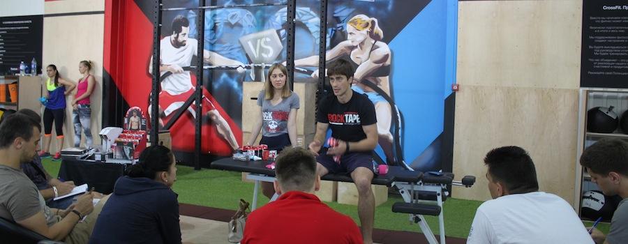RockTape в CrossFit Banda